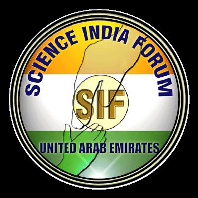 SIF UAE